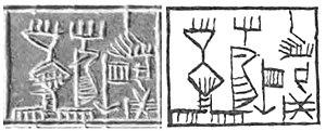 Lagash Enhegal Kralı (yatay) .jpg