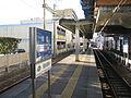 Enshu-railway-05-Sukenobu-station-platform-20110110.jpg