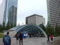 Entrance, Canary Wharf tube station - geograph.org.uk - 572011.jpg