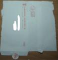 Envelope of Parent-Teacher Association of Viator High School.png