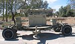 Equipment-hatzerim-3-1.jpg