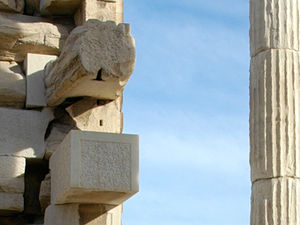 Anathyrosis - (L) Anathyrosis on a restored stone below and an ancient stone above in the Erechtheion in Athens