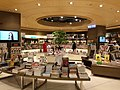 Eslite SinYi store Magazine Zone 2015.jpg