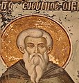 Euthymius Ivir fresco.jpg
