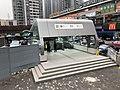 Exit 1 of Yulu Station Loop Line Jan 2019.jpg