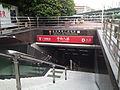 Exit D, Zhongshanba Station. Guangzhou Metro.JPG