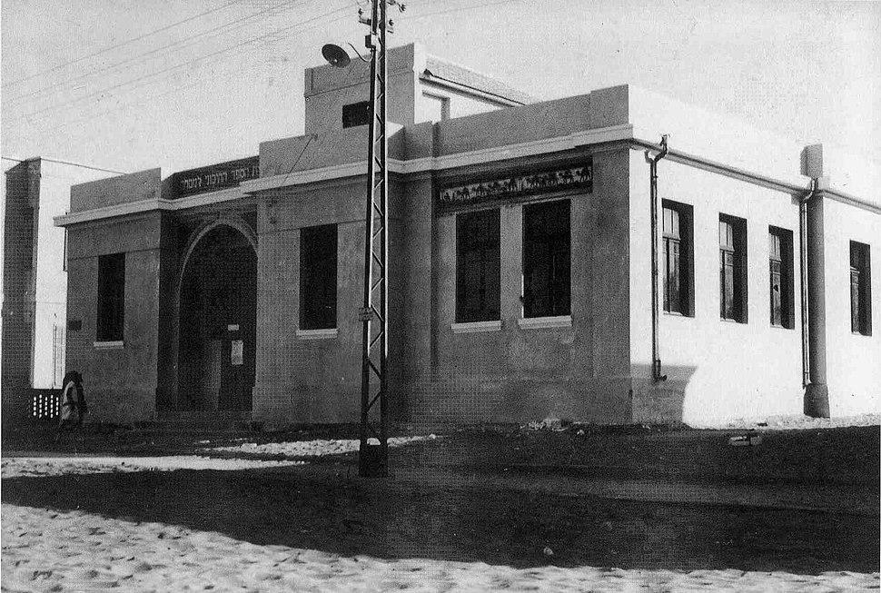Facade of the high school of commerce, mid-twenties