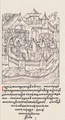 Facial Chronicle - b.20, p. 446 - Sviyazhsk.png