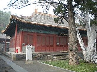 Fahai Temple - The Fahai Temple