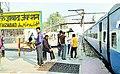 Faizabad Junction railway station, Faizabad, Ayodhya district.jpg