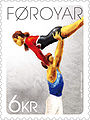 Faroese stamp 669.jpg