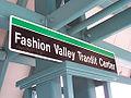 Fashion Valley Trolley Center.jpg