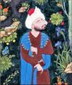 Firdausi (The Shahnama of Shah Tahmasp).png