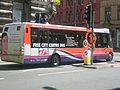 First Manchester's Metroshuttle.jpg