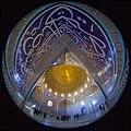 "Fisheye lenses - Canon 8-15 ""Sheikh Lotfollah Mosque"" لنز فیش آی (چشم ماهی) 8-20 کانن، مسجد شیخ لطف الله اصفهان.jpg"