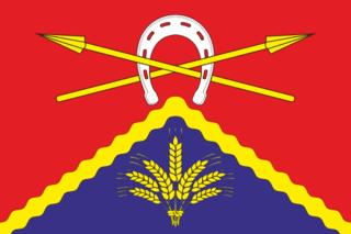 Milyutinsky District District in Rostov Oblast, Russia