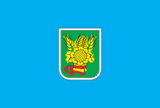 Flag of Novopskovskiy Raion in Luhansk Oblast.png