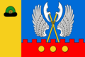 Flag of Pechernikovskoe rural settlement.png