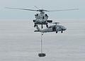 Fleet Activities Yokosuka DVIDS286251.jpg
