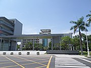 Fongshan Administration Center, Kaohsiung City Government 20140720.jpg