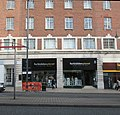 Forbidden Planet - Headrow (geograph 3862336).jpg