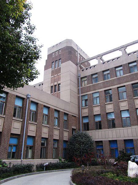 File:Former Zhongyang Hospital in Nanjing 2011-03.JPG