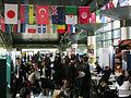 Forum des Télécommunication dans le Forum de TEM.jpg