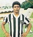 Foto de Éder Lopes com a camisa do Atlético-MG.jpg