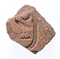 Fragment with the cartouche of Akhenaten MET 57.180.62.jpg