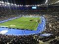 France-Islande Stade de France 09.jpg