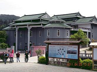 Aw Boon Haw - Image: Fujian Haw Par Villa