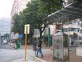 Fuk Loi Estate, Tsuen Wan.jpg