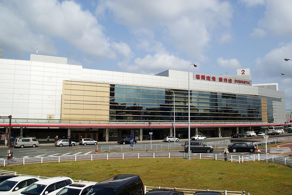 空港 増設 路 福岡 滑走