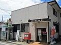 Funabashi Nishi-Narashino Post office.jpg