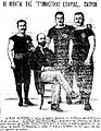 G.E.P. 1901.jpg