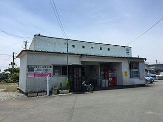 Gakunan-Enoo Station Railway station in Fuji, Shizuoka Prefecture, Japan