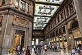 Galleria Alberto Sordi interno ala Sud.jpg