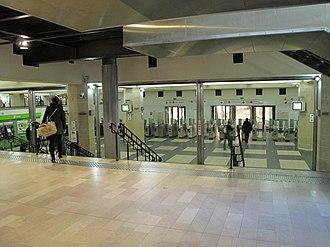 Gare de l'Est (Paris Métro) - Image: Gare de l'Est metro