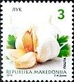 Garlic. Stamp of Macedonia.jpg