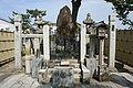 Genchuji Tottori04n4592.jpg