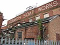 Gerard's Soap Works - 2 - geograph.org.uk - 1442853.jpg