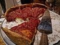Giordano's Chicago Deep Dish Pizza.jpg