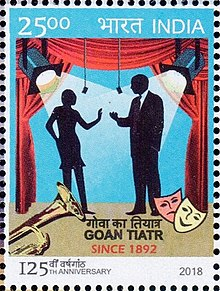 Goa Tiatr 2018 stamp of India.jpg