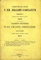 Godišnje izvješće realne gimnasije u Sarajevu 1881-82.png