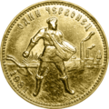 Gold Chervonets 1981 reverse.png
