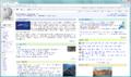 Google Chrome-ko.png