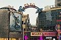 Grand Shanghai City Mall 20190320.jpg
