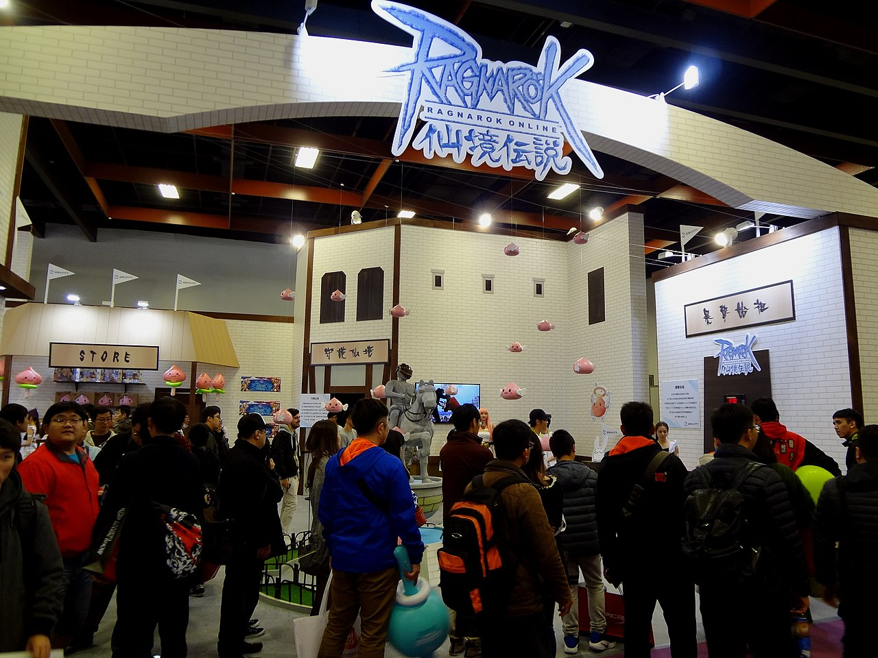 Exhibition Booth Wiki : File gravity booth taipei game show g 维基百科