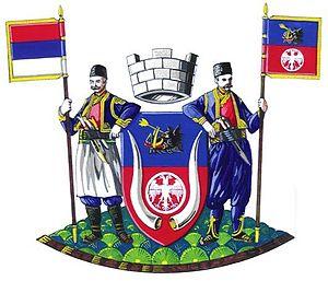 Velika Plana - Image: Grb Velikap