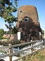 Great Goliath Mill - geograph.org.uk - 1510944.jpg